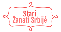 Stari Zanati Srbije